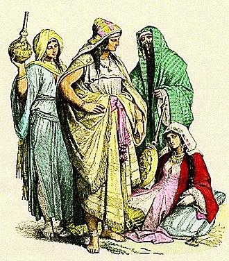 Women in Arab societies - Costumes of Arab women, fourth to sixth century.