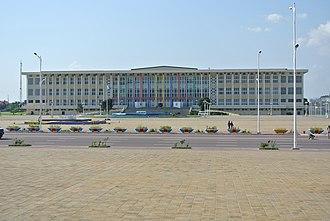 Palais du Peuple (Kinshasa) - Palais du Peuple, photographed in 2013