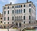 Palazzo Gradenigo a Santa Giustina (Venice).jpg