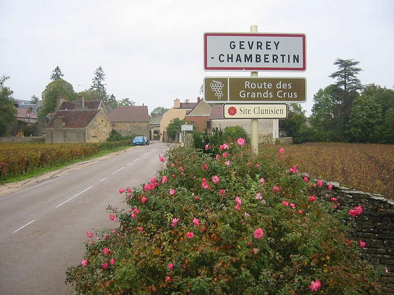 Panneau Gevrey Chambertin.JPG