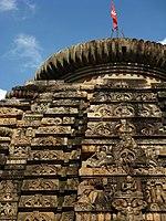 The dome of the Parasurameswar Temple