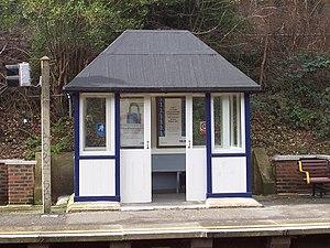 Park Royal tube station - Image: Park Royal Station geograph.org.uk 318545