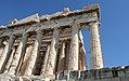 Parthenon (3388941166).jpg