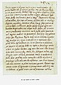 Partially encrypted letter from 1548-2.jpg