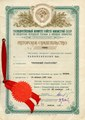 Patent 78982 Bonikowski V 1949.pdf