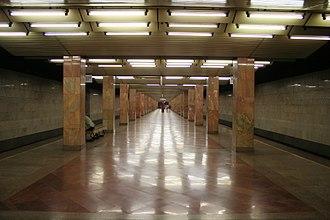Pechatniki (Moscow Metro) - Image: Pechatniki mm