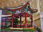 Peking Beijing Airport 2016 06.jpg
