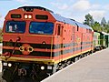 Penrice limestone train, Tanunda.JPG