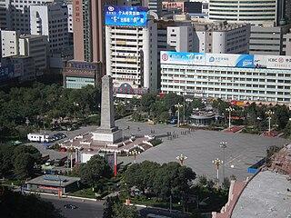 Peoples Square (Ürümqi) Ürümqi, Xinjiang, China