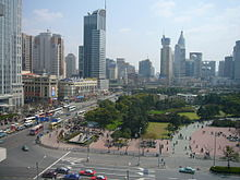 People Square seen from Urban Planning Exhibition Center.JPG