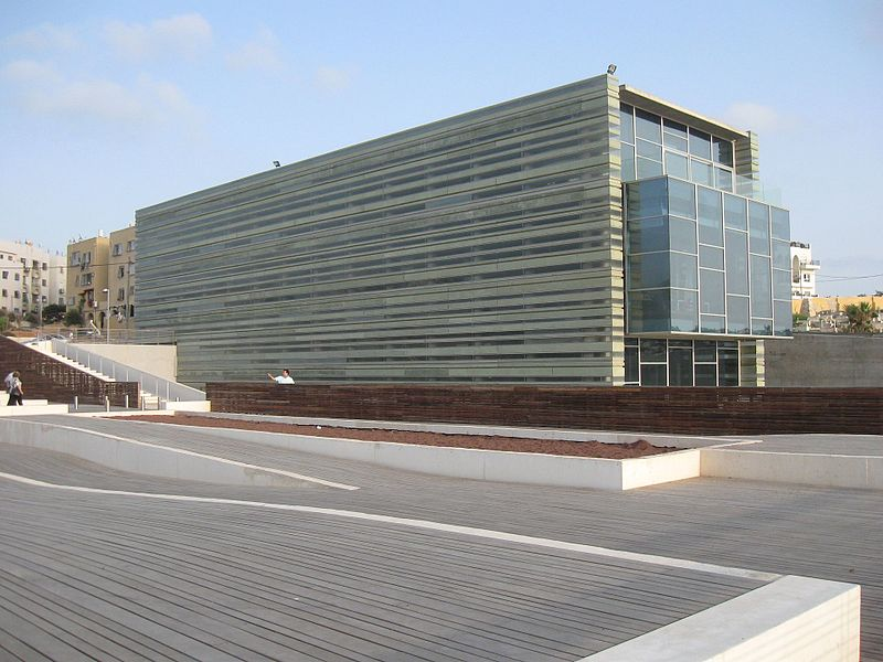 File:Peres Center for Peace115.jpg