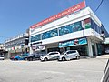 Perodua Showroom, Penang, Malaysia (1).jpg