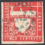 Peru 1870 Sc19 used blue cancel.jpg