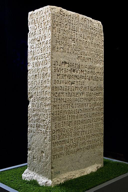 Perugia, Museo archeologico Nazionale dell'Umbria, cippo di Perugia