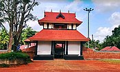 Perumparampu Sri Mahadeva Temple Tower.jpg