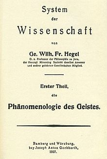 220px-Ph%C3%A4nomenologie_des_Geistes.jpg