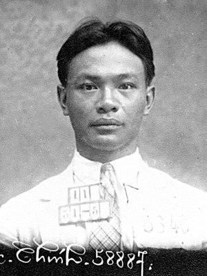 Yên Bái mutiny - Phó Đức Chính - one of commanders of Vietnamese Revolutionary Army (Việt-nam Cách-mạng Quân).
