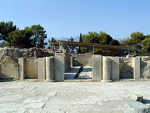 Phaistos - Image: Phaestos entrée palais