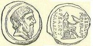 Phraates I - Image: Phraates I