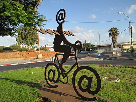 The Internet Messenger by Buky Schwartz, located in Holon, Israel PikiWiki Israel 32304 The Internet Messenger by Buky Schwartz.JPG