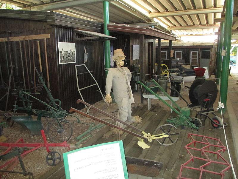 מוזיאון העמק ביפעת