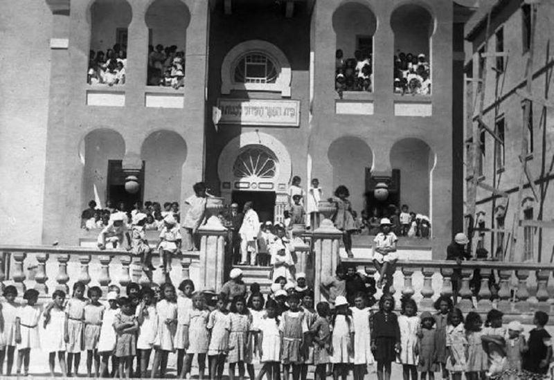 תל אביב - בית ספר לבנות