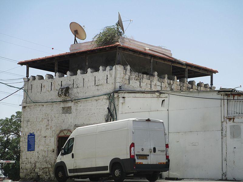 המצודה (מיצדית) הטורקית בחולון