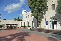 PikiWiki Israel 53321 kadouri agricultural school.jpg