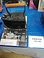 PikiWiki Israel 53601 coal iron.jpg