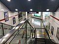 Platform of Binhu International Convention Center Station 4.jpg