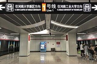 Line 1 (Zhengzhou Metro) rapid transit line of Zhengzhou Metro