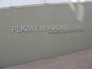 1992 attack on Israeli embassy in Buenos Aires - Image: Plaza Embajada de Israel