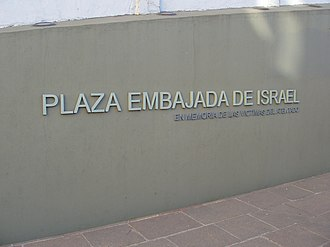 1992 attack on Israeli embassy in Buenos Aires - Image: Plaza Embajada de Israel