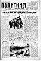 Politika 11 november 1935.JPG