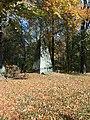 Pomnik na cmentarzu żydowskim w Białej.jpg