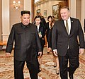 Pompeo meets with Kim again in Pyongyang.jpg