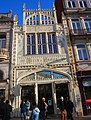 Porto, Livraria Lello (2).jpg