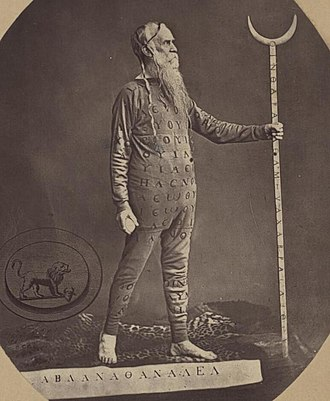 A photograph of Price taken while he was on stage in 1884. This displays some of his Druidic attire. Portrait of William Price, M.R.C.S., L.S.A (4670454).jpg