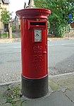 Post box, Sefton Park Road.jpg