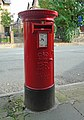 Post box, Sefton Park Road.jpg