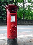 Post box at Cromptons Lane and Woolton Road.jpg