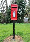 Post box on Whitelands Meadow, Greasby.jpg