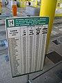 Price list at n. p. Šibenik.jpg