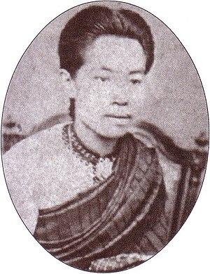 Srinaga Svasti - Image: Princess Srinaka Svati