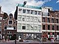 Prinsengracht 759, foto 2.JPG