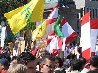 Flag of Hezbollah - Image: Pro Lebanese demonstration in Stockholm
