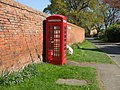 Public 'phone box - geograph.org.uk - 1273564.jpg