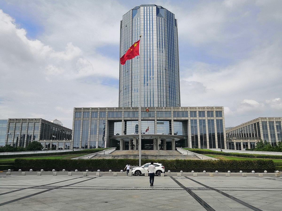 上海市浦东区_上海市浦东新区人民政府 - 维基百科,自由的百科全书