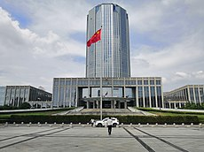 Pudong New Area Government Headquarter.jpg