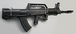QBZ95 automatic rifle.jpg
